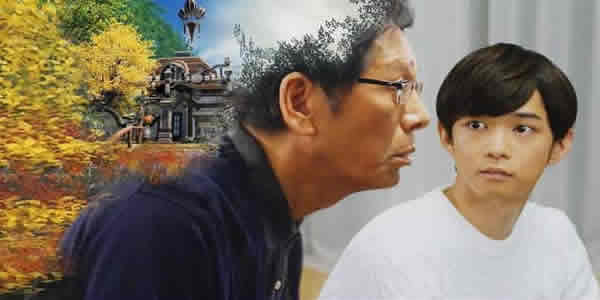 Dad Of Light Follows A Boy And Father Who Bond Over Playing The FFXIV